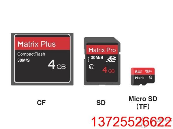 茫茫多的SD卡产品如何选 — 市售 SD卡选购经验谈