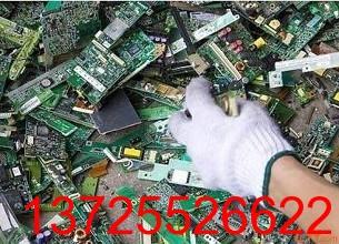 回收ic,回收手机配件,回收电子元件,回收电子料,回收手机主板