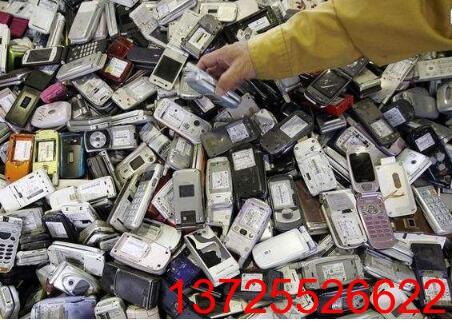 回收电子废料
