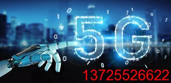 坚决抵制假5G ic芯片回收怎么办?
