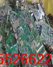 回收电子物料,收购电子物料