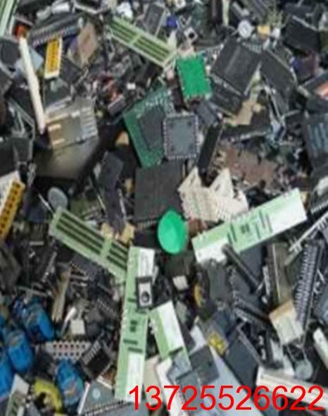 回收电子料