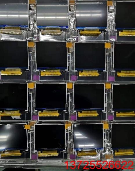 回收手机液晶屏
