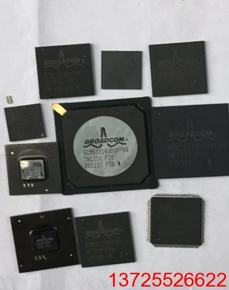 回收报废芯片