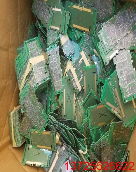 回收镀金板