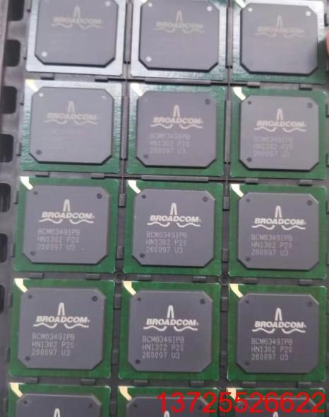 回收南北桥芯片