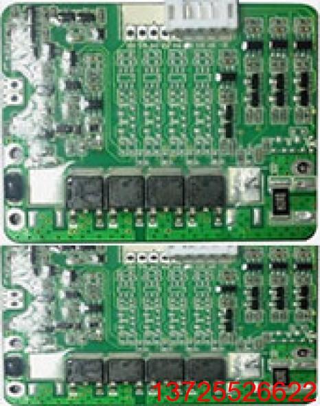 收购电池保护板