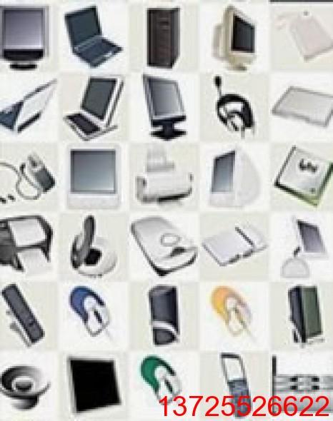 收购电子产品